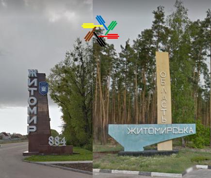 HEXAGON-ENERGY працює в Житомирі і Житомирській області